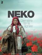 Sukunsa viimeinen - French Movie Poster (xs thumbnail)