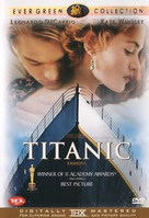 Titanic - South Korean DVD movie cover (xs thumbnail)