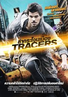 Tracers - Thai Movie Poster (xs thumbnail)