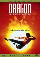Dragon: The Bruce Lee Story - Movie Cover (xs thumbnail)