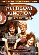 """Petticoat Junction"" - DVD movie cover (xs thumbnail)"