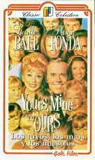 Yours, Mine and Ours - Argentinian VHS cover (xs thumbnail)