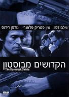 The Boondock Saints - Israeli DVD cover (xs thumbnail)