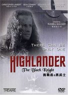 Highlander - Chinese DVD movie cover (xs thumbnail)
