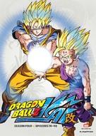 """""""Doragon bôru Kai"""" - Movie Cover (xs thumbnail)"""