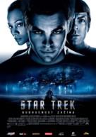 Star Trek - Czech Movie Poster (xs thumbnail)