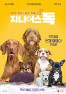 Think Like a Dog - South Korean Movie Poster (xs thumbnail)