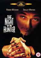 The Night of the Hunter - British DVD movie cover (xs thumbnail)