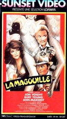 Lookin' to Get Out - French VHS cover (xs thumbnail)