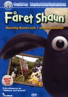 """Shaun the Sheep"" - Swedish DVD cover (xs thumbnail)"