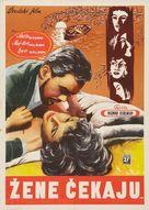 Kvinnors väntan - Yugoslav Movie Poster (xs thumbnail)