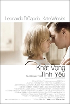Revolutionary Road - Vietnamese Movie Poster (xs thumbnail)
