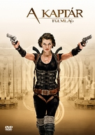 Resident Evil: Afterlife - Hungarian DVD movie cover (xs thumbnail)