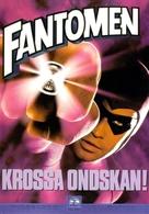 The Phantom - Swedish DVD movie cover (xs thumbnail)