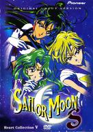 """Sailor Moon"" - Japanese Movie Cover (xs thumbnail)"