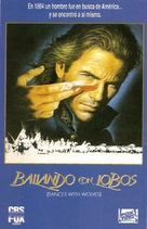 Dances with Wolves - Spanish VHS movie cover (xs thumbnail)
