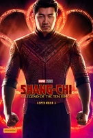 Shang-Chi and the Legend of the Ten Rings - Australian Movie Poster (xs thumbnail)