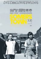Somers Town - Taiwanese Movie Poster (xs thumbnail)