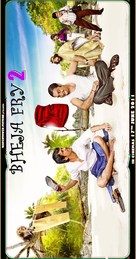 Bheja Fry 2 - Indian Movie Poster (xs thumbnail)