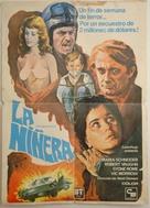 La baby sitter - Chilean Movie Poster (xs thumbnail)