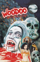Noche de los brujos, La - German DVD movie cover (xs thumbnail)