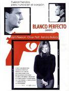 Gun Shy - Spanish Movie Poster (xs thumbnail)