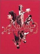 Nana - French Movie Cover (xs thumbnail)