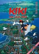 Majo no takkyûbin - Danish Movie Cover (xs thumbnail)