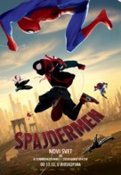 Spider-Man: Into the Spider-Verse - Serbian Movie Poster (xs thumbnail)