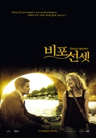 Before Sunset - South Korean Movie Poster (xs thumbnail)