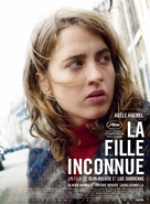 La fille inconnue - French Movie Poster (xs thumbnail)