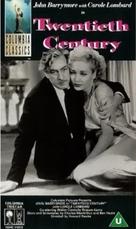 Twentieth Century - British VHS cover (xs thumbnail)