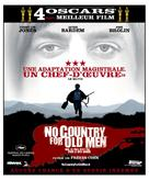 No Country for Old Men - French Movie Poster (xs thumbnail)