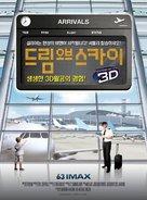 Legends of Flight - South Korean Movie Poster (xs thumbnail)