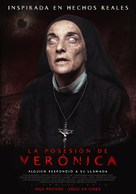 Verónica - Argentinian Movie Poster (xs thumbnail)
