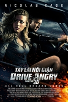 Drive Angry - Vietnamese Movie Poster (xs thumbnail)