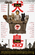 Isle of Dogs - Movie Poster (xs thumbnail)