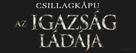 Stargate: The Ark of Truth - Hungarian Logo (xs thumbnail)