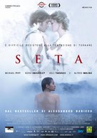 Silk - Italian Movie Poster (xs thumbnail)