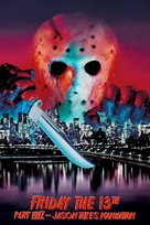 Friday the 13th Part VIII: Jason Takes Manhattan - DVD cover (xs thumbnail)