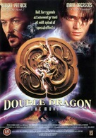 Double Dragon - Danish DVD cover (xs thumbnail)