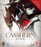 """Casshern Sins"" - British Blu-Ray movie cover (xs thumbnail)"