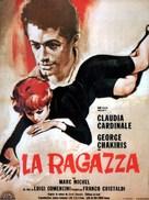 La ragazza di Bube - French Movie Poster (xs thumbnail)