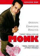 """Monk"" - DVD movie cover (xs thumbnail)"