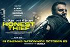 Honest Thief - British Movie Poster (xs thumbnail)