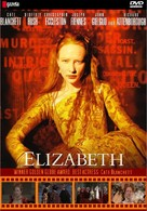 Elizabeth - Polish DVD cover (xs thumbnail)