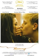 Mommy - Dutch Movie Poster (xs thumbnail)