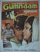 Gumnaam - Indian Movie Poster (xs thumbnail)