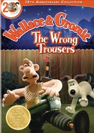 The Wrong Trousers - Movie Cover (xs thumbnail)
