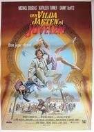 The Jewel of the Nile - Swedish Movie Poster (xs thumbnail)